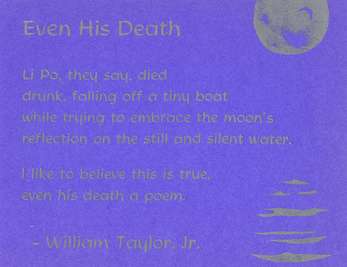 Even His Death